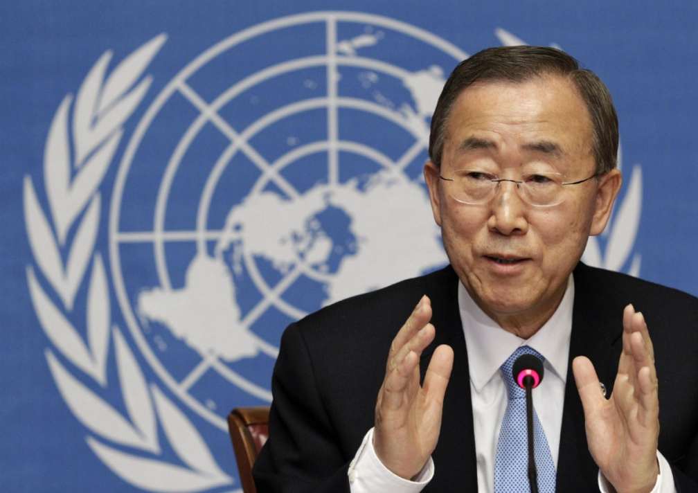 File photo of UN Secretary-General Ban addressing a news conference in Geneva